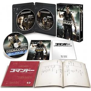コマンドーコレクターズBOX (10,000セット数量限定生産)Blu-ray&DVD3枚組