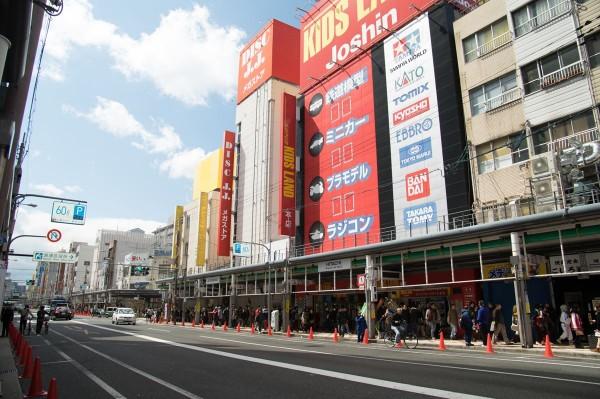 第10回 日本橋ストリートフェスタ2014
