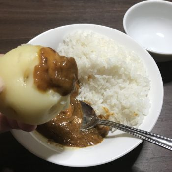 神田カレーグランプリ 欧風カレーボンディ チーズカレー お店の中辛