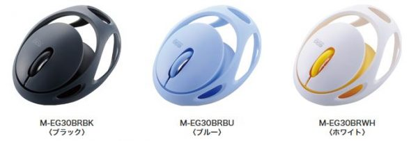 EGG MOUSE FREE Bluetooth