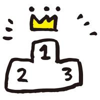 2014年ヒットランキング特集 ~前編~