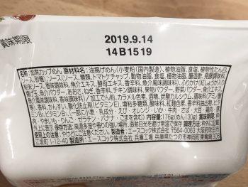 スーパーカップMAX大盛り 太麺濃い旨スパイシー焼そば