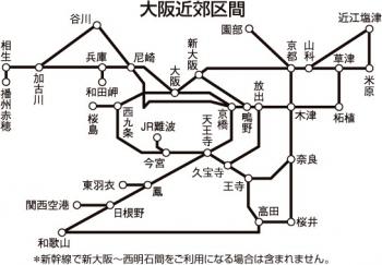 JR東日本 運賃計算の特例ページより