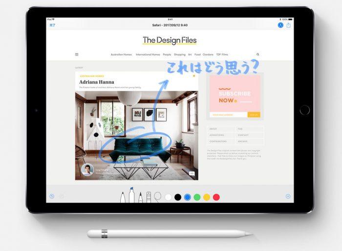 iOS11 ペン