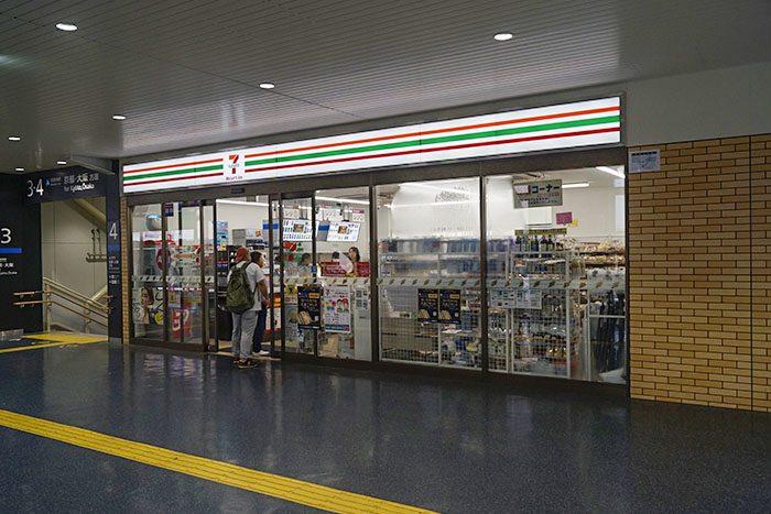 草津駅のセブンイレブン