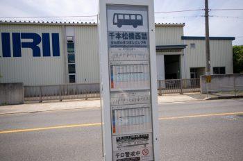 千本松渡船場~木津川渡船場まで