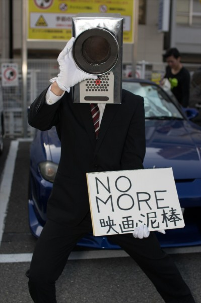 日本橋ストリートフェスタ2015 写真 NOMORE映画泥棒