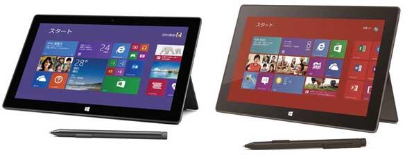 初代Surface Proと比べる