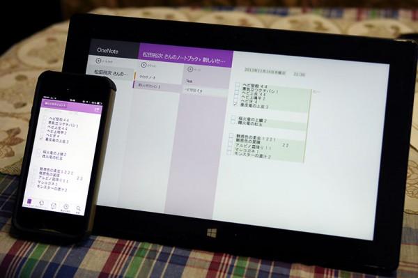 Surface Pro 2とiPhoneでOnenoteを共有